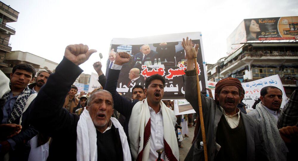Yemen'de Husiler'den İsrail ile normalleşme karşıtı protesto