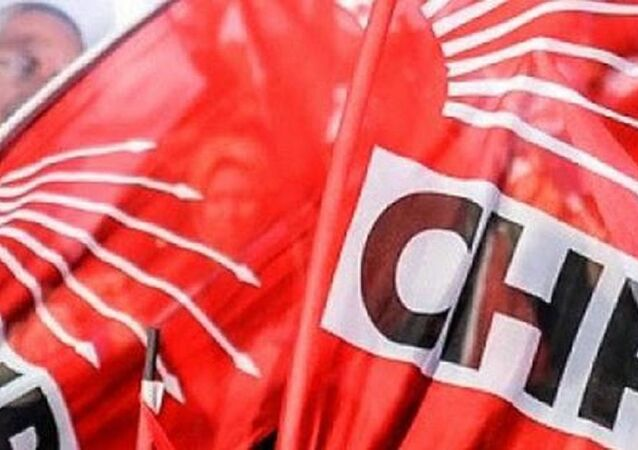CHP, bayrak, logo