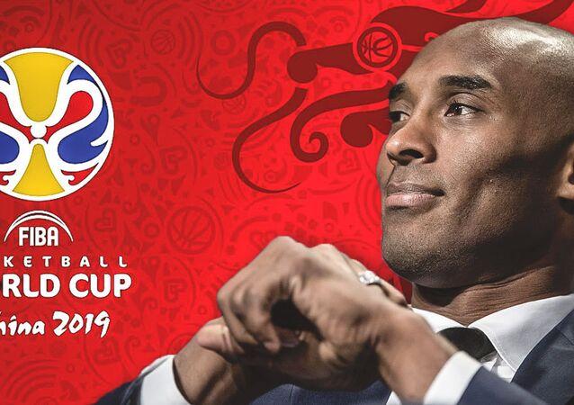FIBA Dünya Kupası'nın global elçisi Kobe Bryant