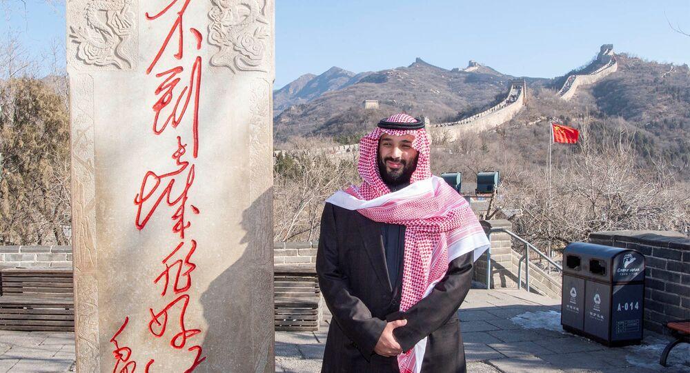 Prens Selman Çin'de: 10 milyar dolarlık rafineri anlaşması imzalandı - Sputnik Türkiye