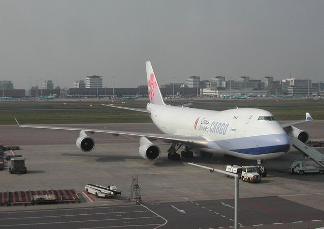 China Airlines - Boeing 747