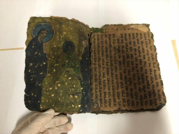 Diyarbakır'da ele geçirilen 800 yıllık İbranice kitap - Sputnik Türkiye