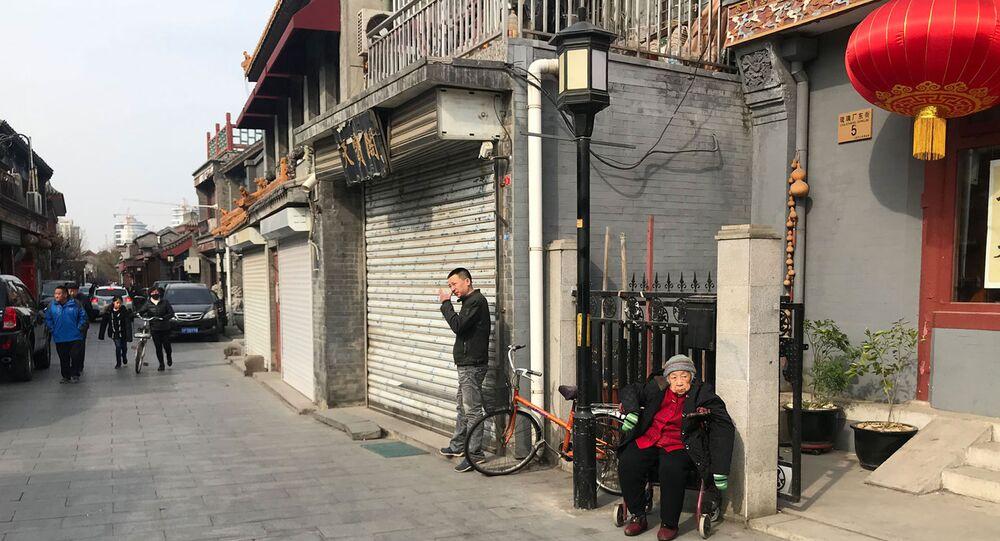 Pekin sokaklarından