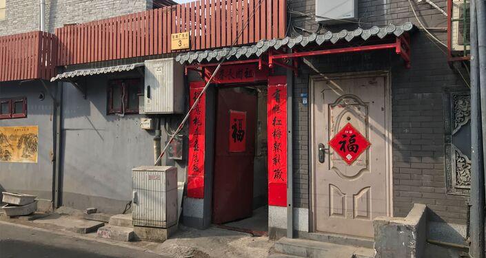 Pekin'de bir sokak