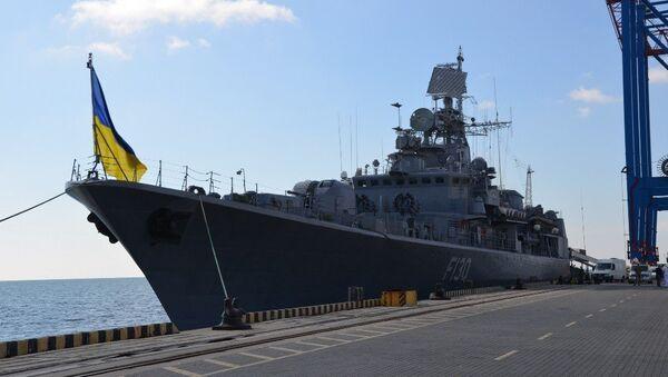 Ukrayna gemisi - Sputnik Türkiye