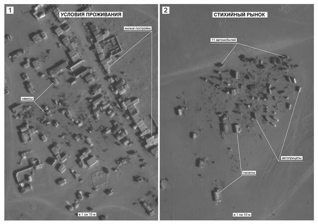 Rukban'da 300 yeni mezar tespit edildi