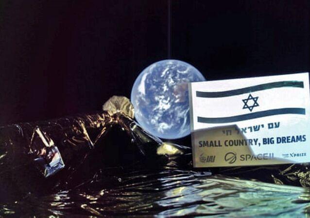İsrail'in uzay aracı - Beresheet
