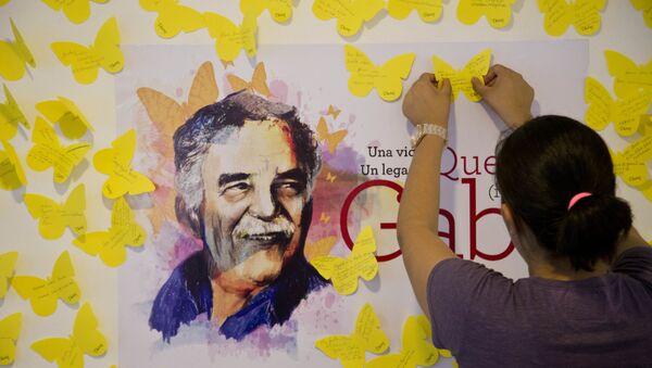 Nobel ödüllü Kolombiyalı gazeteci-yazar Gabriel Garcia Marquez anısına oluşturulan hatıra duvarı - Sputnik Türkiye