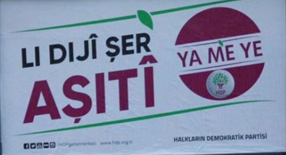HDP'nin seçim afişleri toplatıldı