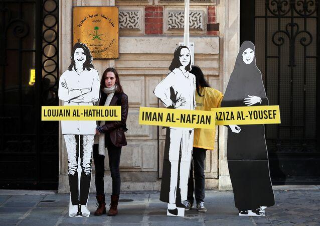 Tutuklu Suudi aktivist kadınlar