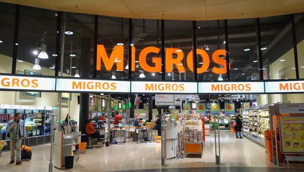 Migros - Sputnik Türkiye