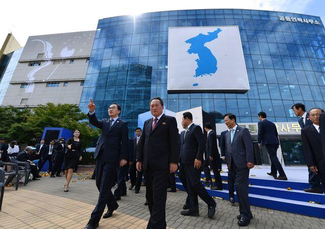 Kuzey Kore ile Güney Kore arasında kurulan ortak irtibat bürosu