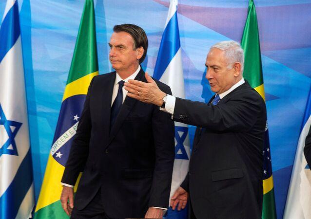 İsrail- Brezilya