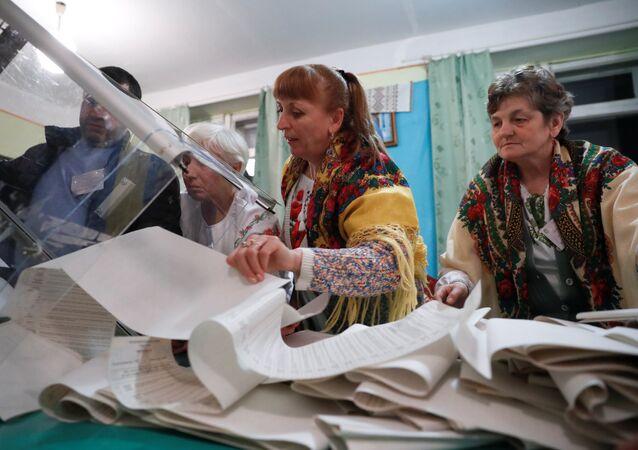 Ukrayna devlet başkanlığı seçimleri