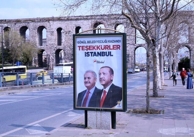 İstanbul Yerel Seçim 2019 Sonrası Ak Parti Afiş