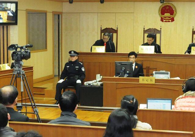 Çin - mahkeme