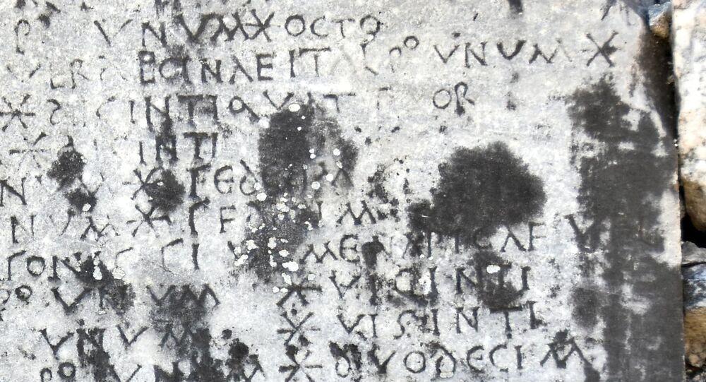 Muğla'da 2 bin yıllık 'fiyat listesi' bulundu
