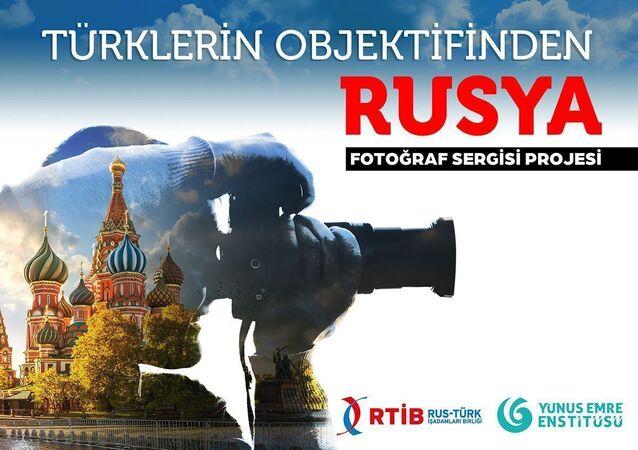 """""""Türklerin gözüyle Rusya"""" fotoğraf yarışması Haziran'da Moskova'da geçecek"""