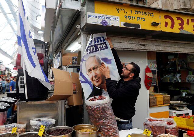 İsrail, 9 Nisan'da seçime gidiyor