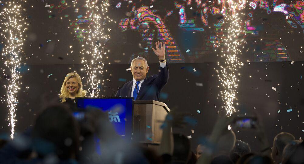 Sara - Benyamin Netanyahu çifti