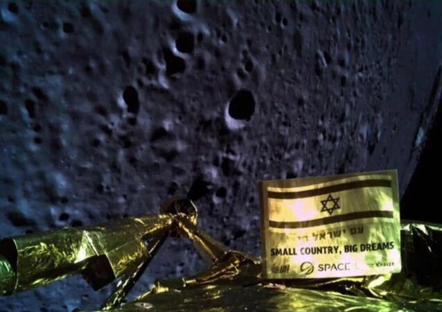 Beresheet uzay aracı