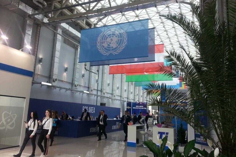 Forumun ana teması ise, ileri atom teknolojilerinin Birleşmiş Milletler'in (BM) sürdürülebilir kalkınma hedeflerine ulaşmasına katkısı oldu.