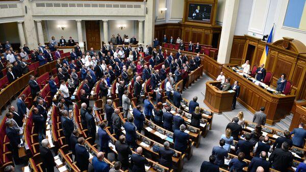 Ukrayna Parlamentosu - Sputnik Türkiye