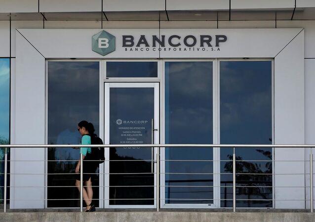 Bancorp yöneticilerinden Eduardo Holmann Chamorro, Nikaragua Bankalar ve Mali Kurumlar Denetim Otoritesinin bankanın gönüllü fesih talebini kabul ettiğini bildirdi.