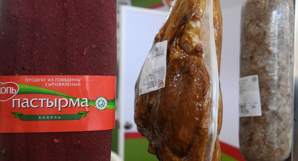 Russia Halal Expo-2019