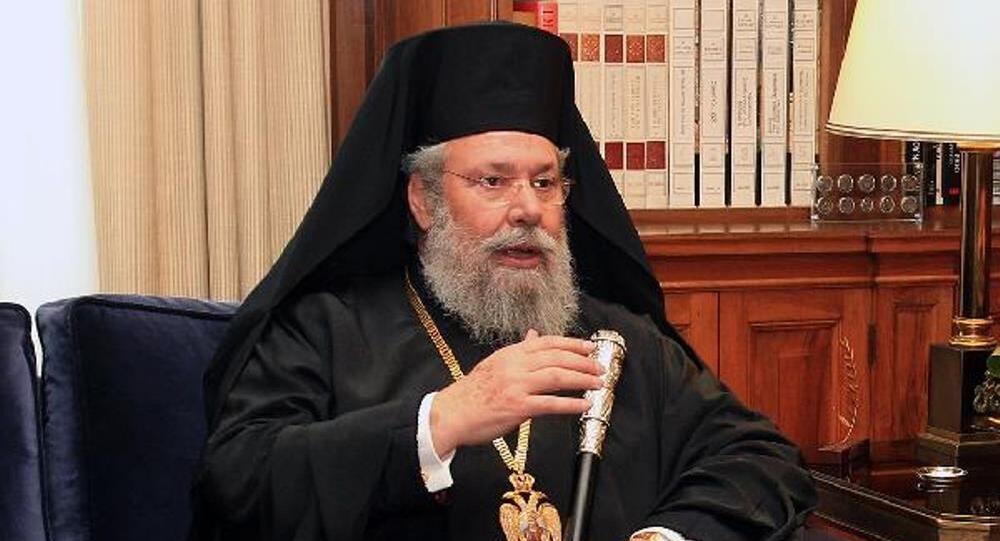 Rum Ortodoks Kilisesi Başpiskoposu Hrisostomos