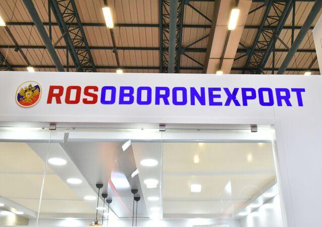 IDEF 2019 Rosoboronexport