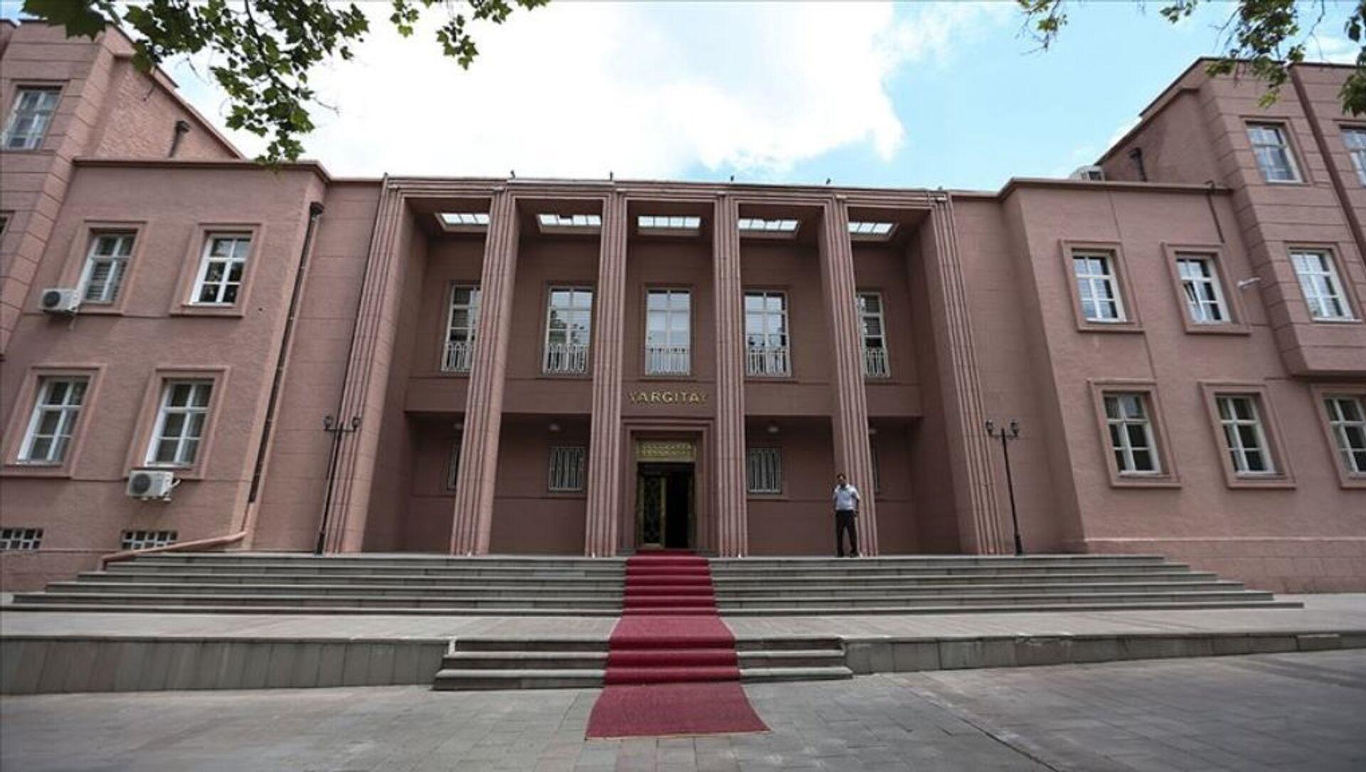 Yargıtay  - Sputnik Türkiye, 1920, 26.06.2021