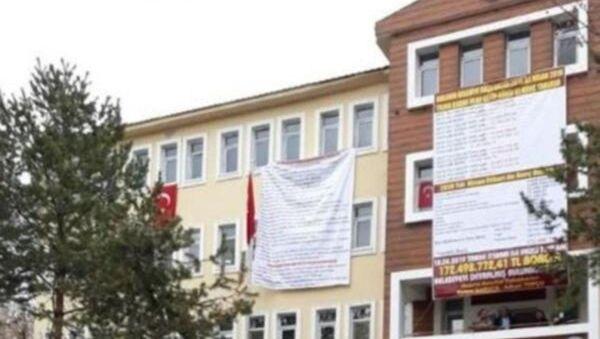 Muş'un Bulanık ilçesi belediyesi  - Sputnik Türkiye