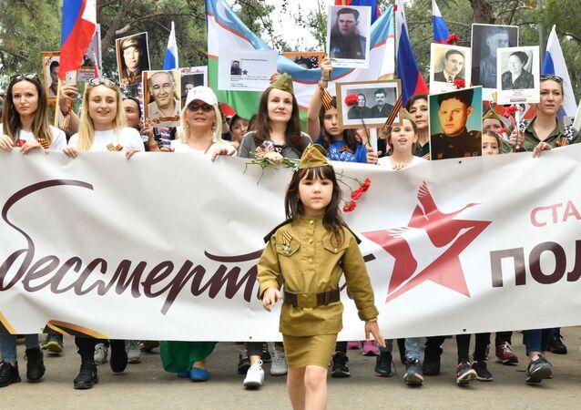 İstanbul'da Zafer Günü kutlamaları