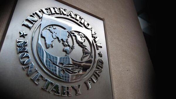 , Uluslararası Para Fonu (IMF)  - Sputnik Türkiye