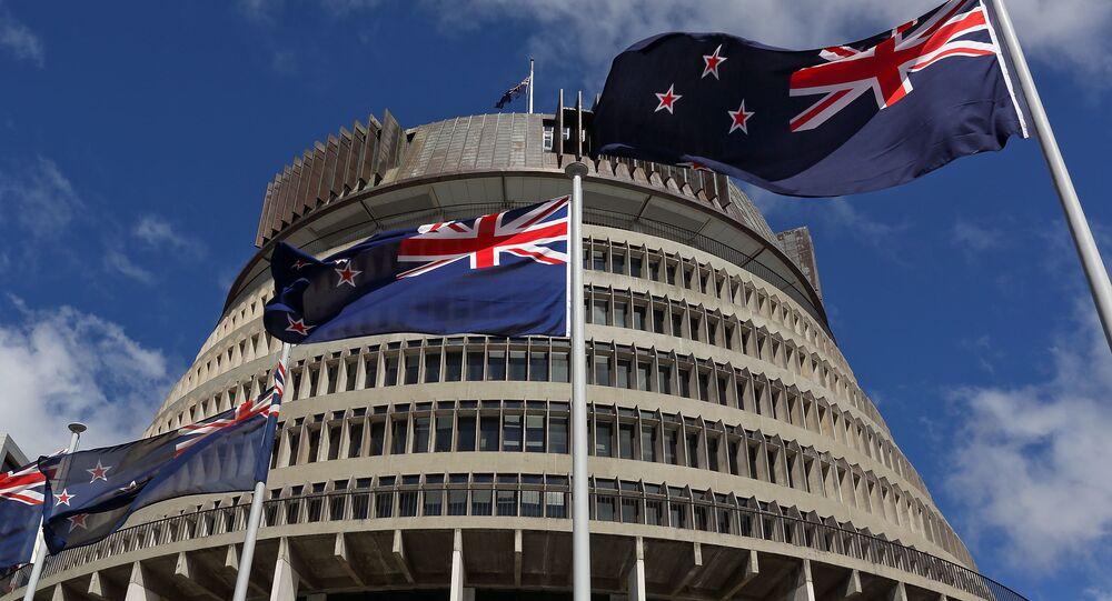 Yeni Zelanda'nın başkenti Wellington'da 'Arı Kovanı' lakabıyla anılan parlamento yerleşkesinden bir kesit