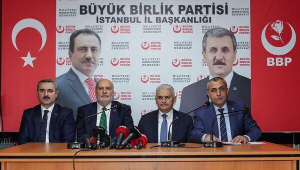 Binali Yıldırım, BBP - Sputnik Türkiye