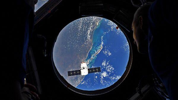 ABD Uzay Üssü - Sputnik Türkiye