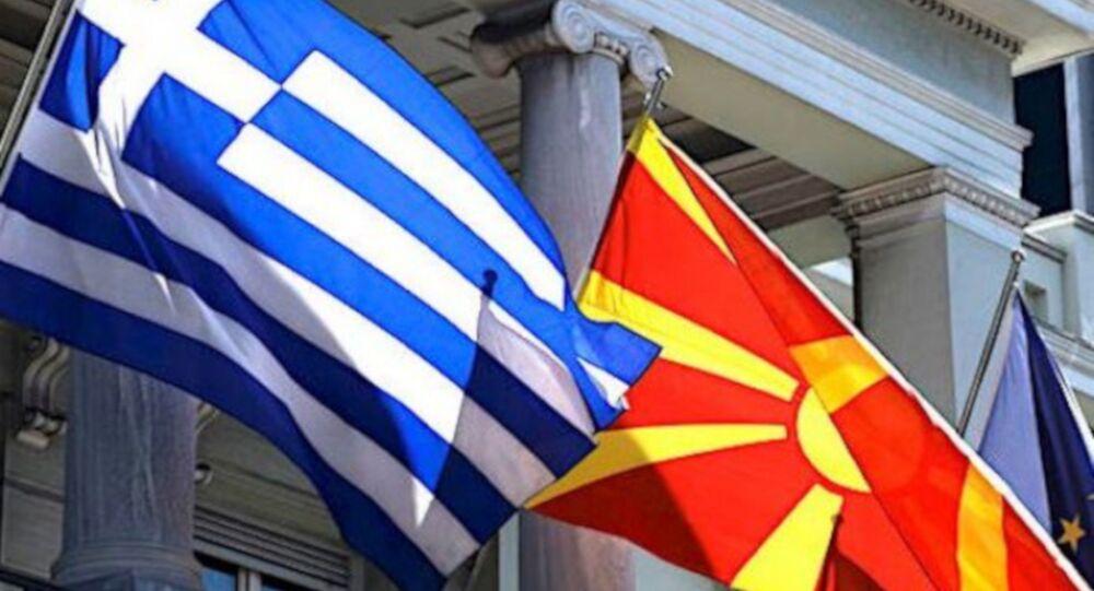 Yunanistan ile Kuzey Makedonya'dan 'isim anlaşması' sonrası elçilik hamlesi