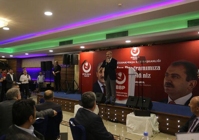 İçişleri Bakanı Süleyman Soylu, Büyük Birlik Partisi (BBP) Gaziosmanpaşa İlçe Başkanlığı'nca Gopark Junior Salon'da düzenlenen iftara katıldı. Soylu, burada konuşma yaptı.
