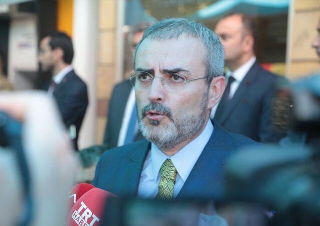 AK Parti Genel Başkan Yardımcısı Mahir Ünal, Kahramanmaraş'ta resmi bayramlaşma törenine katıldı.