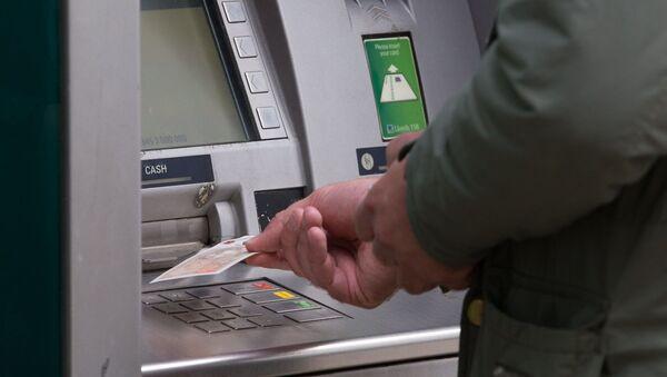 İngiltere, ATM - Sputnik Türkiye