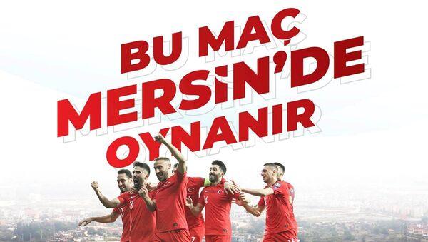 Türkiye-İzlanda rövanş karşılaşmasını Mersin'de oynansın kampanyası - Sputnik Türkiye