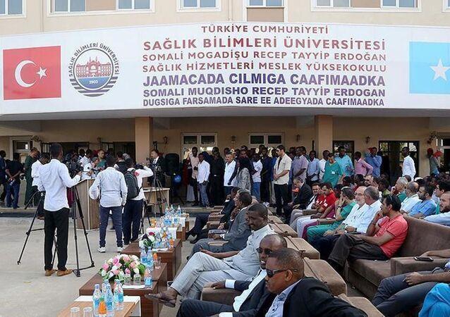 Mogadişu Recep Tayyip Erdoğan Meslek Yüksek Okulu