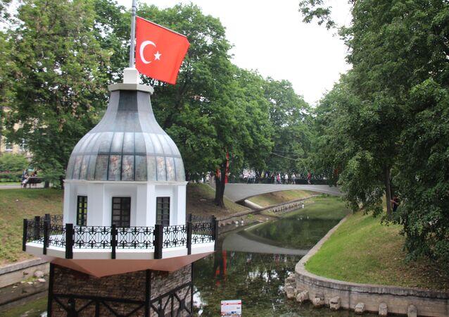 Etkinlik kapsamında, Minyatür Türkiye sergisi organize edildi. Sergide Kız Kulesi, Topkapı Sarayı, Kapadokya, Aspendos, Boğaz gösterildi.