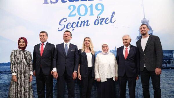 Ekrem İmamoğlu - Binali Yıldırım ortak yayını - Sputnik Türkiye