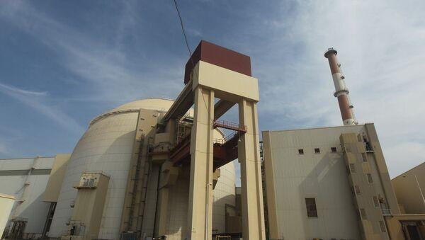 İran - nükleer tesis - Sputnik Türkiye