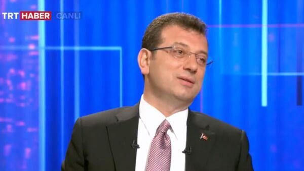 Ekrem İmamoğlu, TRT Haber'de soruları yanıtladı. - Sputnik Türkiye