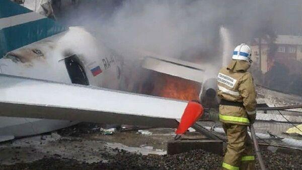 Buryatya'da An-24 yolcu uçağı kaza yaptı: 2 ölü, 19 yaralı - Sputnik Türkiye
