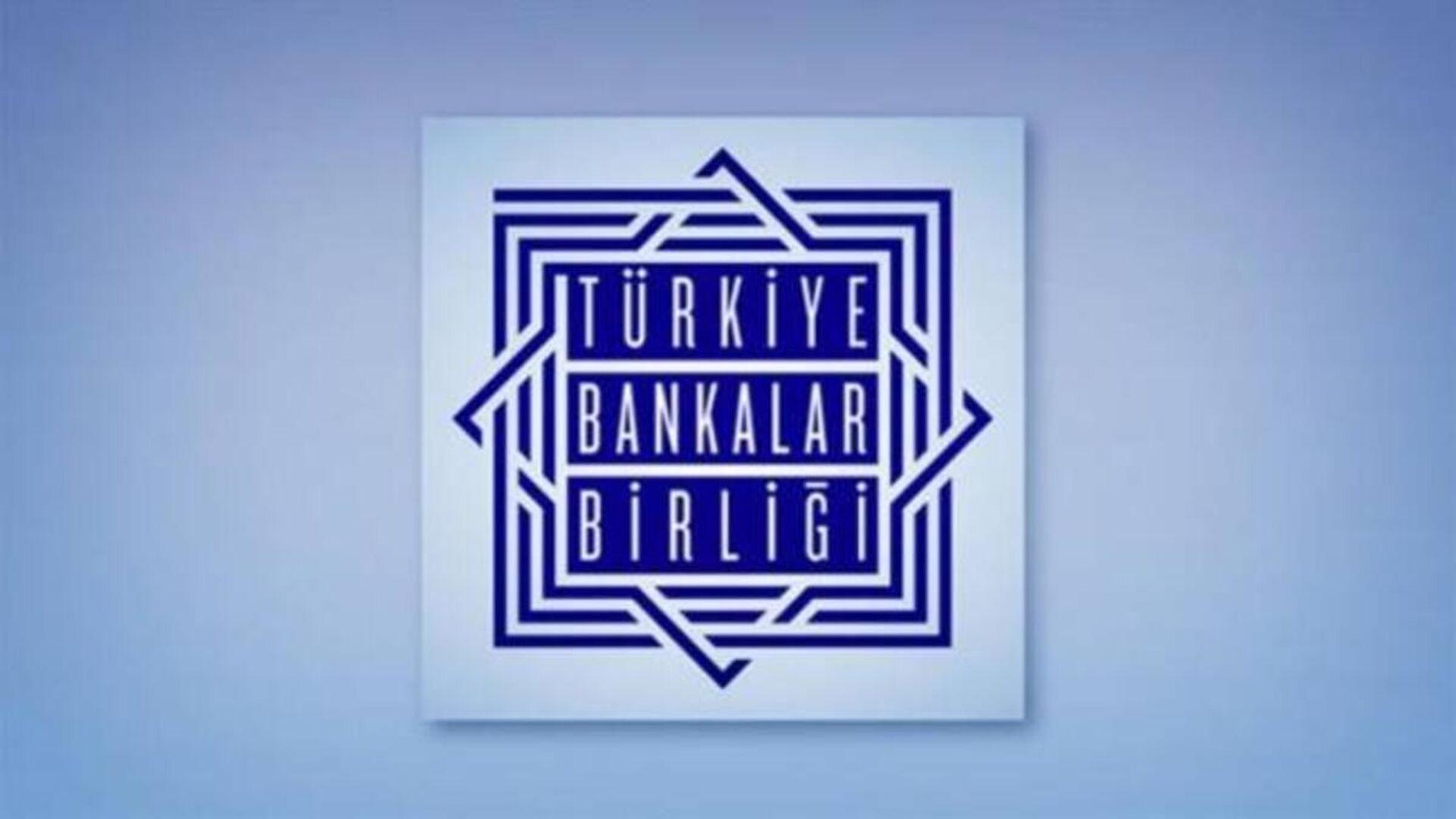 Türkiye Bankalar Birliği - Sputnik Türkiye, 1920, 30.07.2021